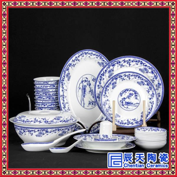 年底礼品青花碗套装带勺子陶瓷餐具礼品定制家用款