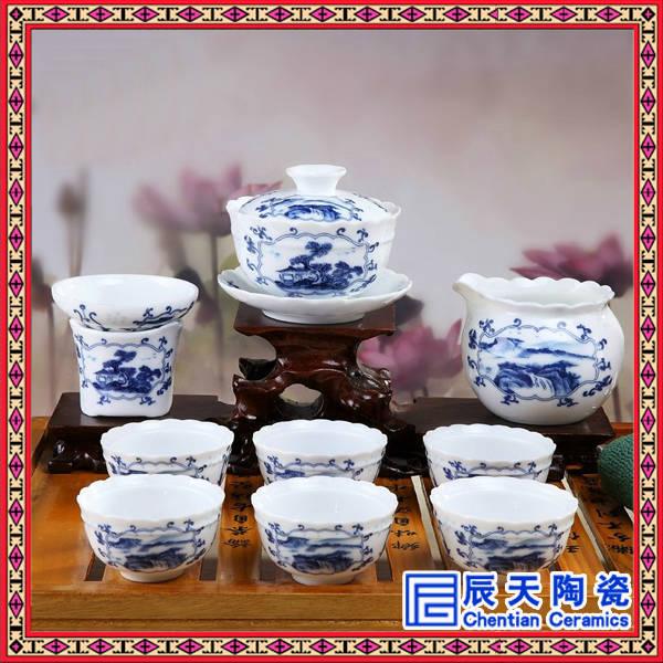 旅行套装便携式陶瓷茶具回馈活动定制logo茶具批发