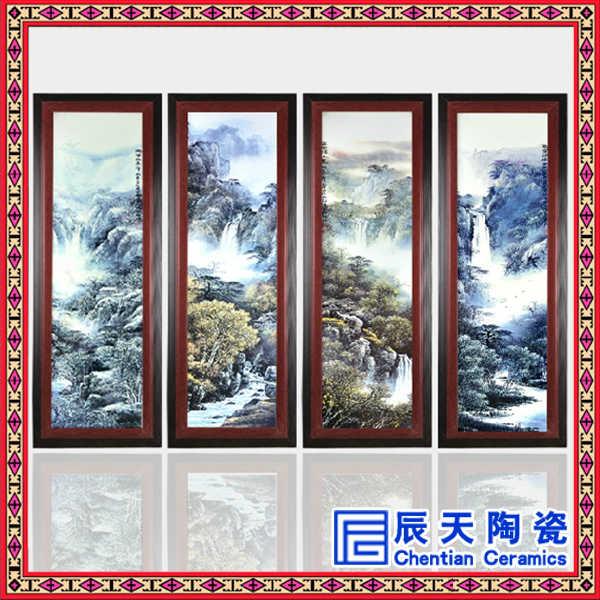 新彩瓷山水陶瓷瓷板画组合复式楼家装现代欧式瓷板画