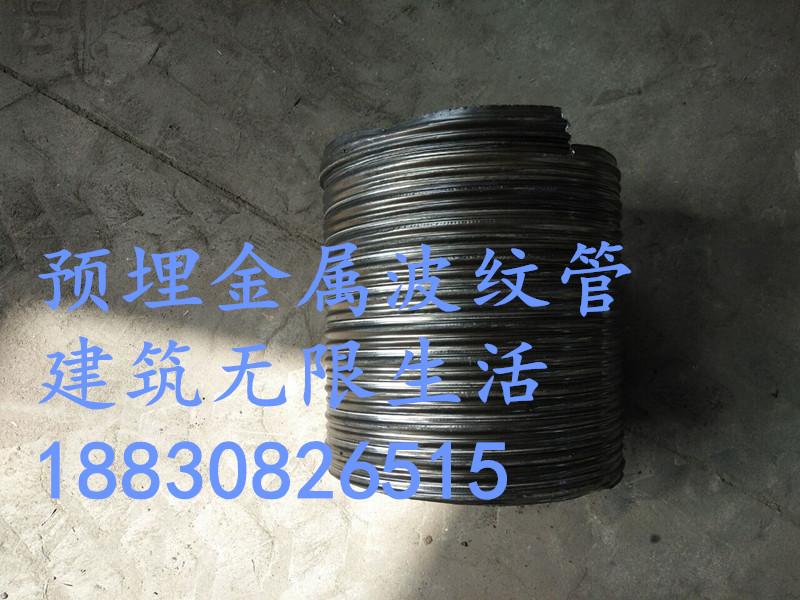 地脚螺栓留孔用200mm金属波纹管国标品质