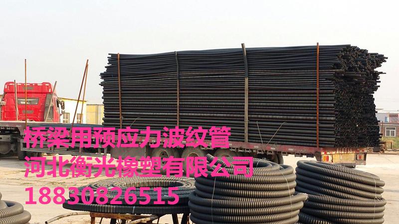山东淄博塑料波纹管公司/电话/预应力塑料波纹管报价