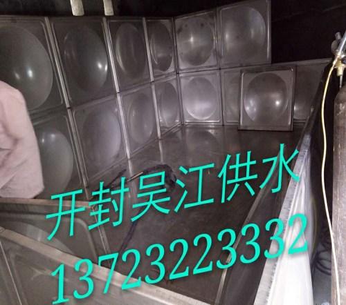 郑州不锈钢水箱双层储油罐哪家好开封市禹王台吴江变频供水设备厂