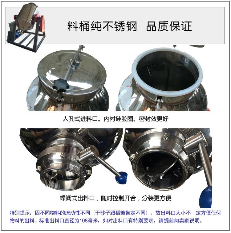 200斤鼓式食品粉末搅拌机加强版茶叶搅拌机中药粉调料鼓式搅拌机