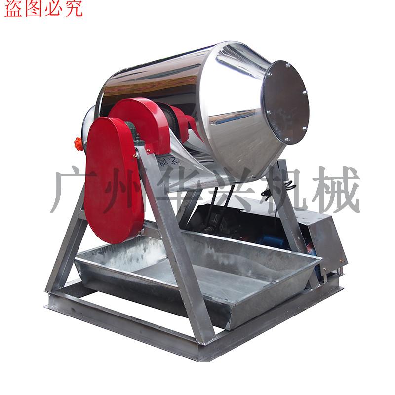 200斤鼓式密封式食品搅拌机/不锈钢搅拌机药粉混合机