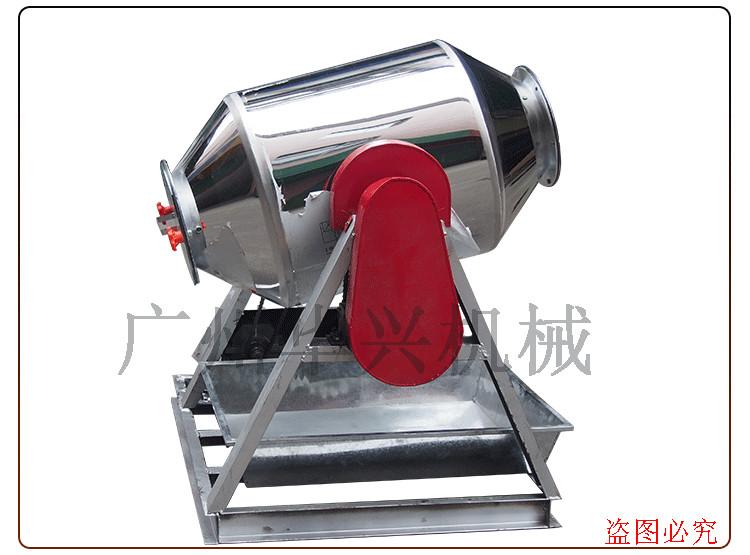 100斤茶叶粉未混合机粉未混料机干粉混合机药材混合机