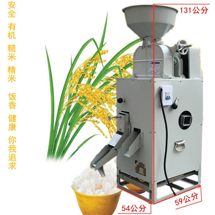 精米糙米碾米机单独碾米机配电机35千瓦