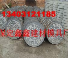 井盖钢模具周期生产井盖钢模具质量