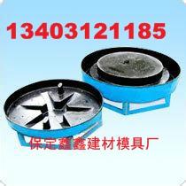井盖钢模具效率井盖钢模具创新加工