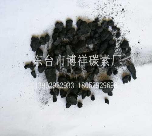 北京石墨增碳剂生产厂家-上海石墨增碳剂生产厂家-东台市博祥碳素有限公司