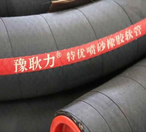 64喷浆管厂家隧道湿喷机供应商河南耿工机械设备有限公司