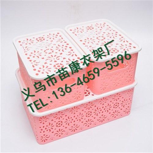义乌塑料收纳篮批发价格多种规格塑料收纳盒生产厂家义乌市苗康衣架厂