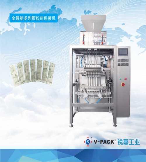 粉剂条状包装机厂家3-50克小饮片包装机价格广州市锐嘉工业股份有限公司