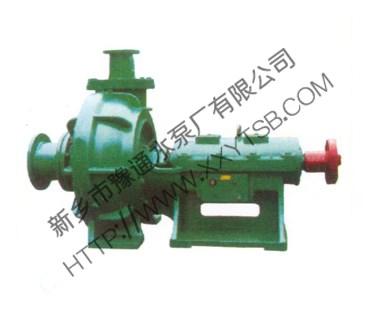 重庆水泵哪家好离心泵生产厂家新乡市豫通水泵厂有限公司