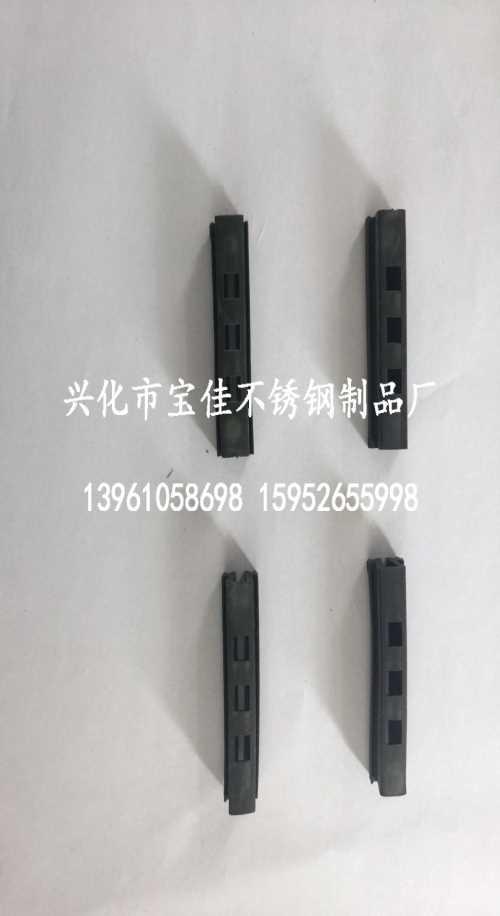 安徽幕墙辅料-圆孔铝挂件隔离垫片批发-兴化市宝佳不锈钢制品厂