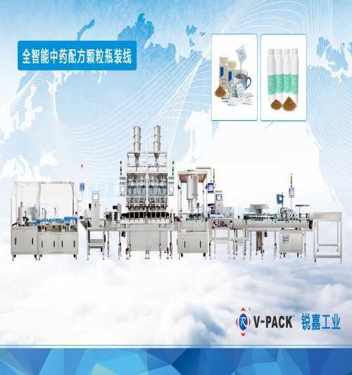 全自动中药颗粒瓶装生产线厂家条状包装机多少钱广州市锐嘉工业股份有限公司