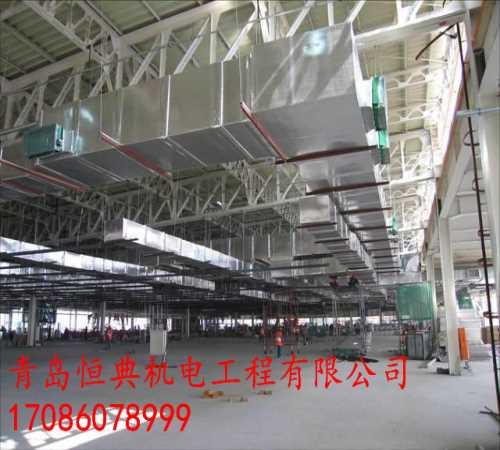 城阳不锈钢风管加工青岛风管厂青岛恒典机电工程有限公司