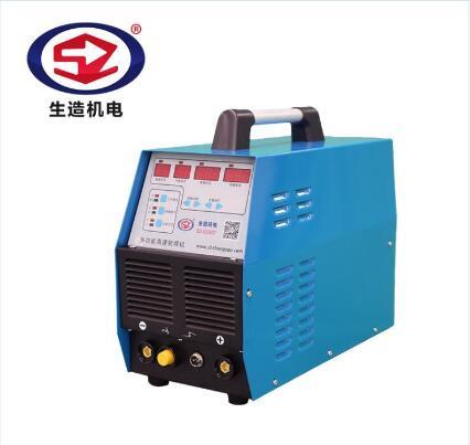 多功能精密铝焊机sz-gcs04