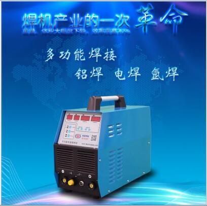 多功能高速铝焊机sz-gcs07逆变式弧焊设备