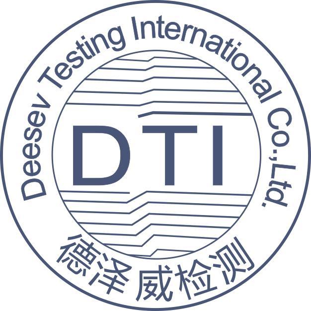 食品接触材料测试机构-专业加州65检测-深圳市德泽威技术检测有限公司