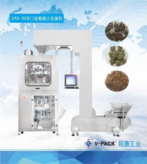 中药饮片包装机价格广东自动中药颗粒瓶装生产线广州市锐嘉工业股份有限公司