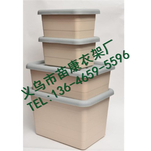 成都塑料收纳箱生产价格-书桌理塑料收纳盒-义乌市苗康衣架厂