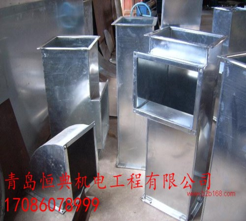 角钢法兰风管制作安装通风设备厂家青岛恒典机电工程有限公司