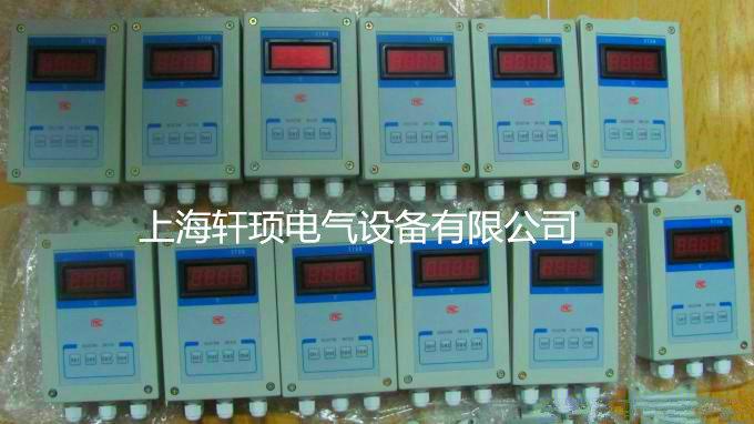 轩顼xtrm-4215ag/xtrm-4220ag四路温度巡检仪