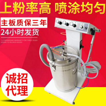 金属工件粉末静电喷涂机五金烤漆喷枪静电喷塑机设备