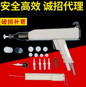 kci手动静电粉体喷涂机配件吸上式高压塑粉发生器配件喷塑枪