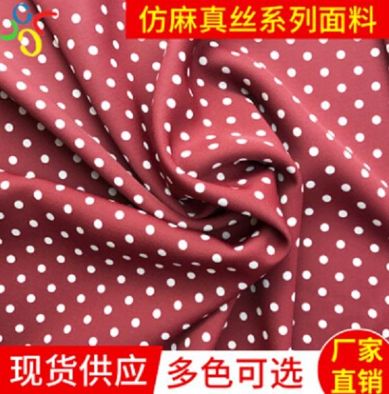 佐积麻印花女装裙子时装梭织涤纶布料仿麻真丝系列面料批发