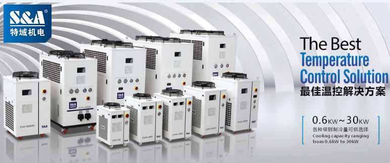 uv-led光固化装置冷水机往高功率发展