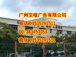 广州专业楼外墙安装楼外墙安装广告字大厦楼外墙夜景