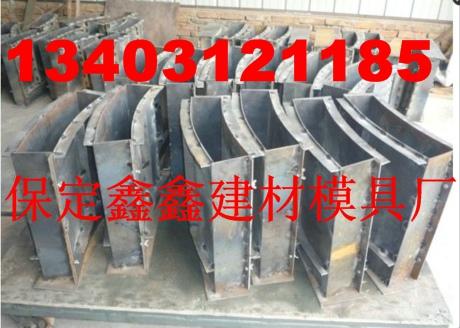急流槽钢模具应用急流槽钢模具推广