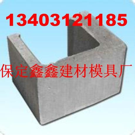 急流槽钢模具建设急流槽钢模具生产理念