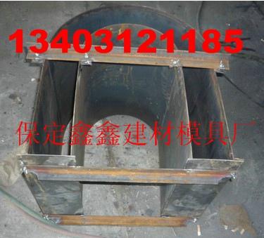 流水槽钢模具供不应求