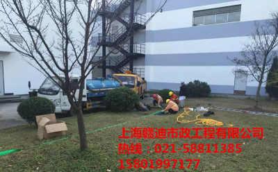 污水池清理现场上海赣迪市政工程