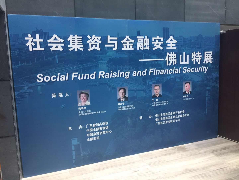 广州邦威厂家专业提供展位搭建服务