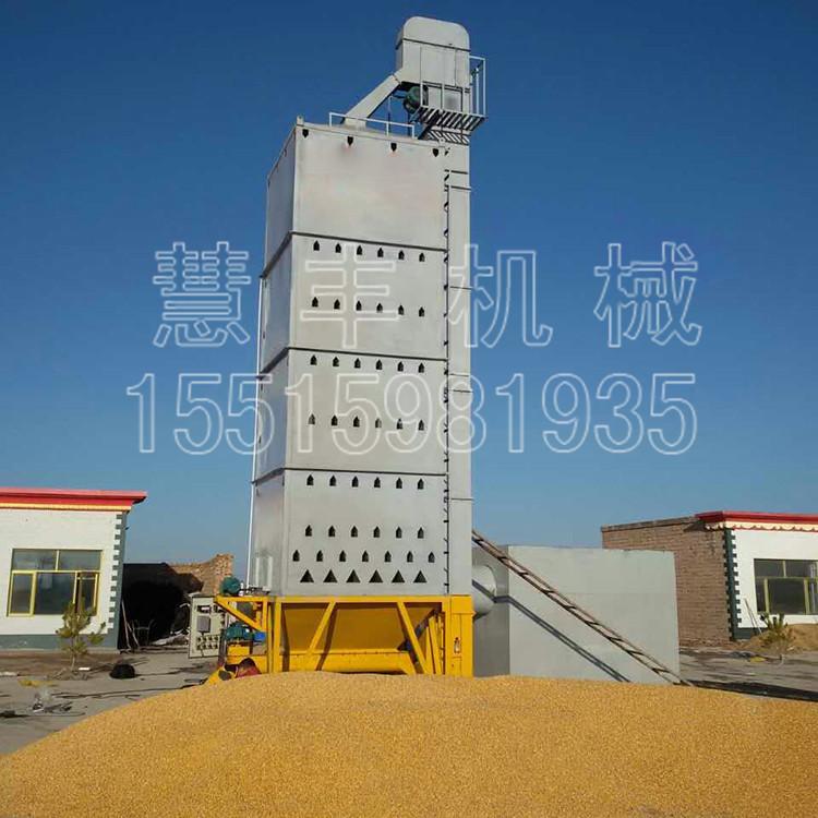 多功能稻谷玉米小麥水稻塔式烘干機