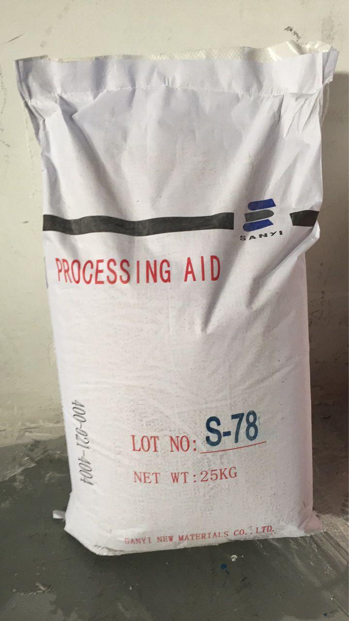 长期供应粉状环保钙锌稳定剂