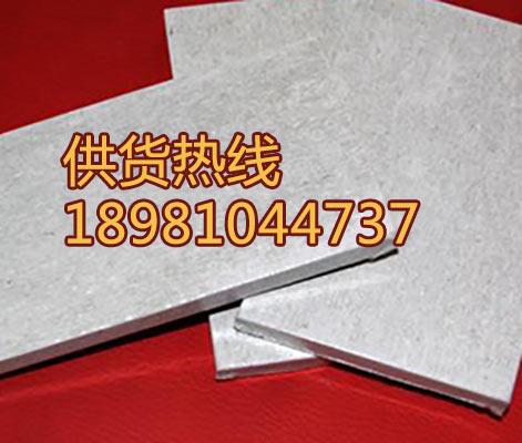 西安硅酸钙板防潮a级不燃板轻质板批发
