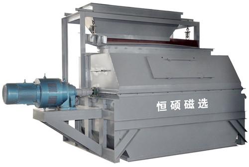 河南恒硕干选设备广泛用于缺水地区的贫铁矿干式磁选机