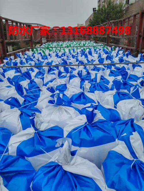 36元/平方米厂家ram-cl快速反应粘强力交叉膜自粘防水卷材