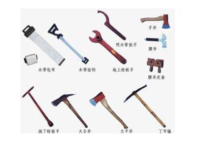 南京消防桶消防铲消防锤消防扳手消防腰斧