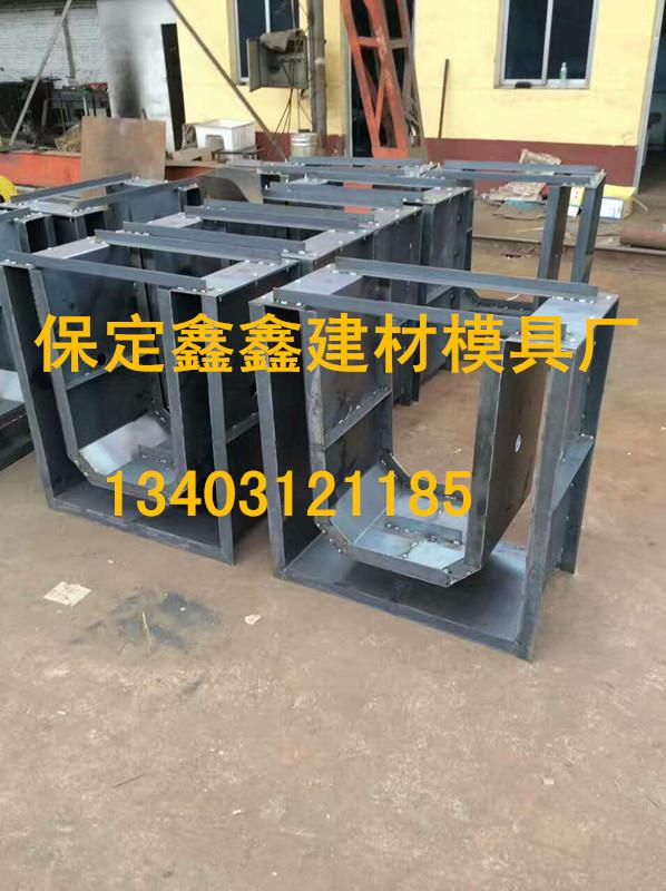 泄水槽钢模具研发泄水槽钢模具技术维护