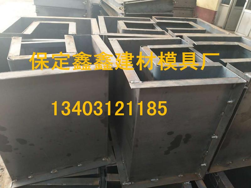 泄水槽模具设计泄水槽模具工程造价