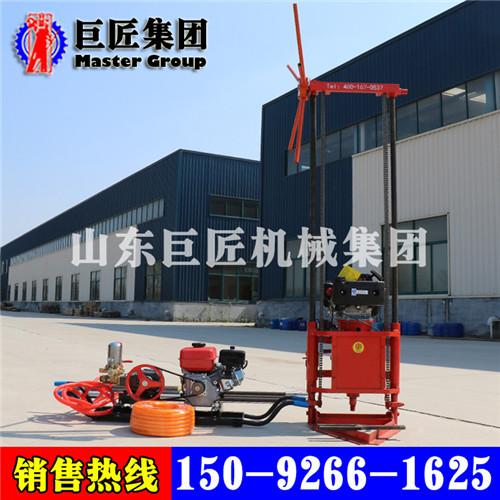 重庆供应qz-2c轻便勘探钻机工程取样钻机30米取岩心搬移方便
