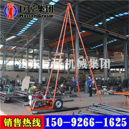 供应sh30-2a砂金矿取样钻机冲击式工程勘察钻机机械化程度高