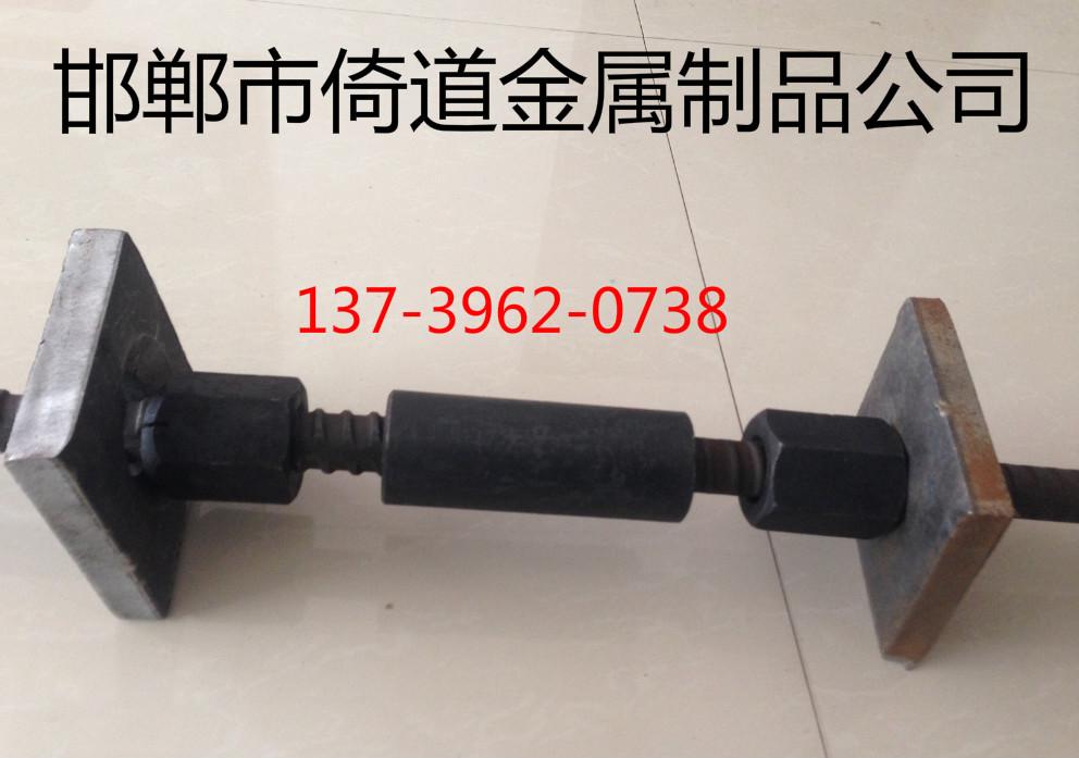 供应psb830精轧螺纹钢直径32精轧螺纹钢