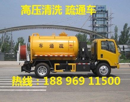 苏州吴中区香山工厂管道疏通感谢对我们的信任