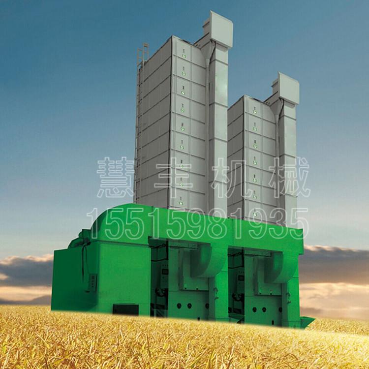 新型自动控温粮食烘干设备大型玉米稻谷烘干塔